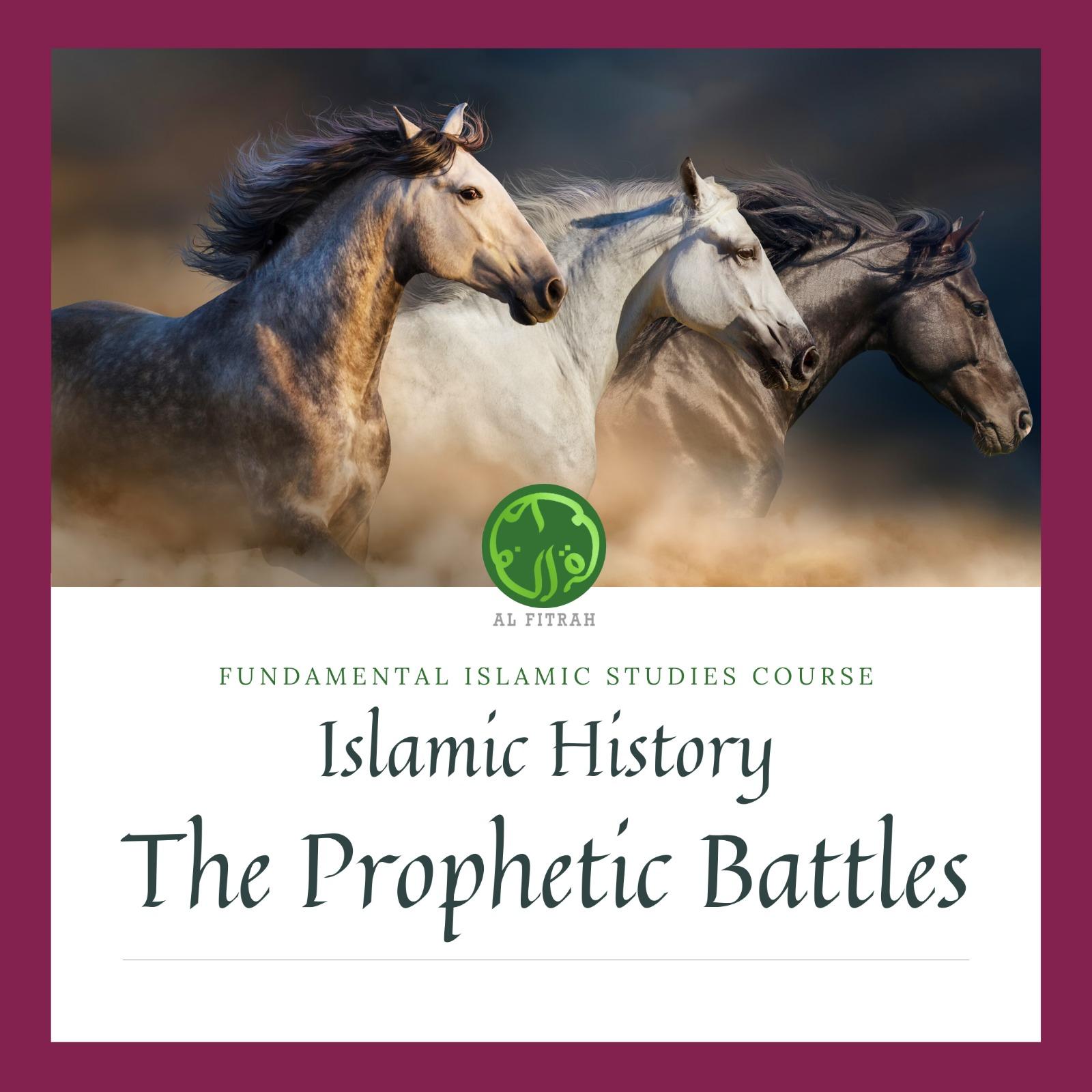 Islamic History – Tareekh ul Islam