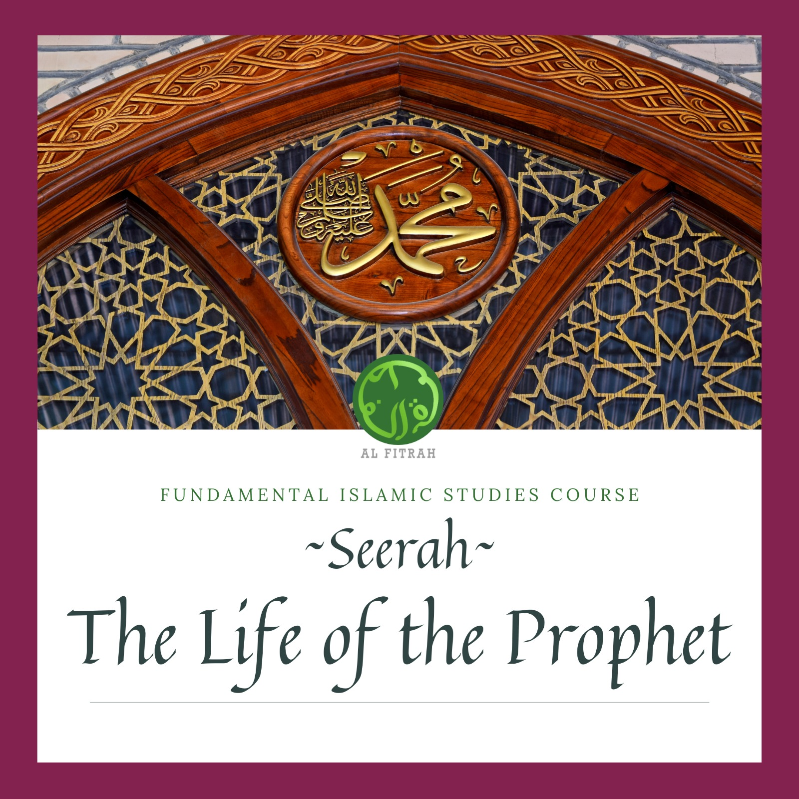 Seerah – Life of the Prophet Muhammed (pbuh)