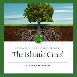 The Islamic Creed