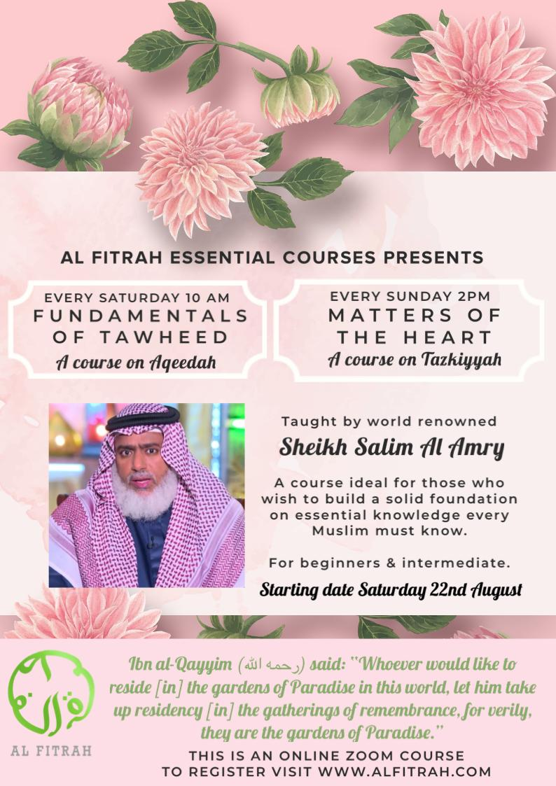 Al Fitrah's Essentials Course
