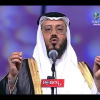 Dr. Ahmed Ibn Saifuddin
